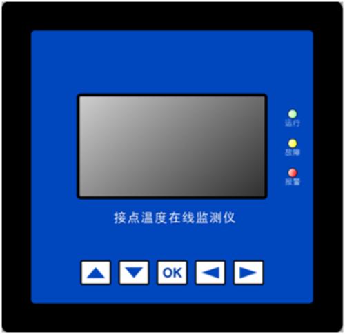 温度传感器 WL-SRT-R01(美国芯片)(图2)